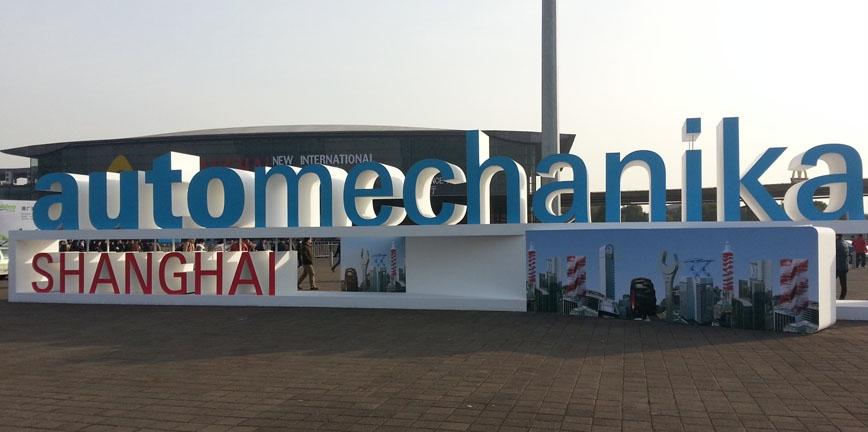 Automechanika Shanghai (Chiny)