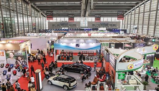 AAITF Guangzhou (Chiny)
