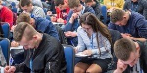 Exide wziął udział w Ogólnopolskim Turnieju Wiedzy Samochodowej