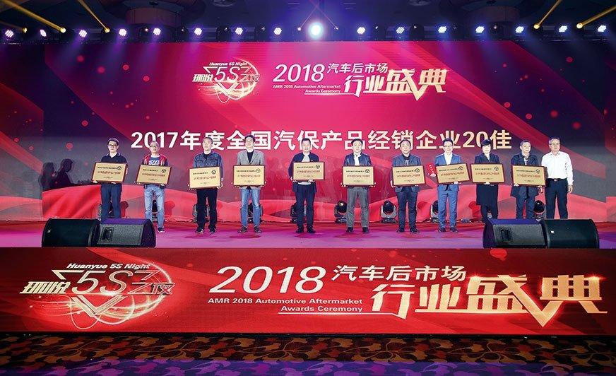 Okazja do zdobycia klientów – targi AMR w Chinach ze wsparciem Messe Frankfurt