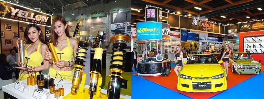 Targi TAIPEI AMPA 6w1 - duże targi części w Tajwanie