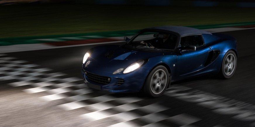 Rekomendacje dla żarówek Philips RacingVision GT200