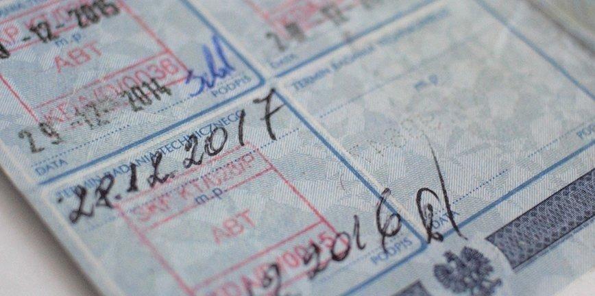 Terminy na rejestrację auta używanego oraz zawiadomienie o nabyciu/zbyciu wydłużone