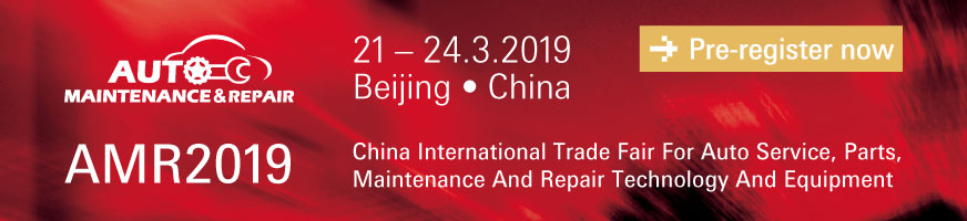 E1 ŚO - amr-china 07.01-21.03.2019