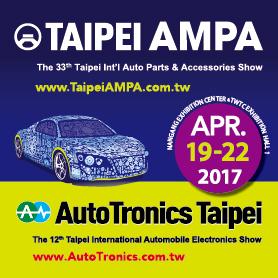 F1 - TAIPEI AMPA główna