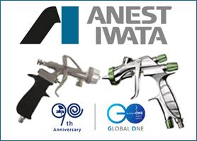D1 - anest iwata